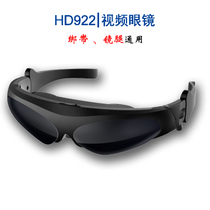 3D Head Mounted Display Portable Movie Theater FPV Glasses