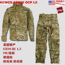 American Meijun Military Edition ECWCS GENIII OCP L5 MC Camouflage Outdoor Waterproof Soft Shell Pants