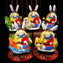 Rabbit God old Beijing rabbit special handicraft traditional clay ornaments unit abroad cultural gifts
