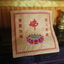 Buddhist supplies cover warp cloth Monastery scripture cover chanting yellow Buddha-character Lotus high-grade satin embroidery Buddha cloth