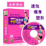 aerobics exercises weight loss slimming dance teaching high school Video Tutorial CD-ROM DVD