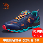 Selling 50500 pairs of camel sports shoes, summer men and women ultra light running shoes, ventilation net face shock absorption running shoes