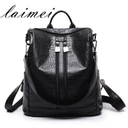 Ladies backpack women handbags 2017 new tide fashion personality all-match mummy bag bag bag backpack