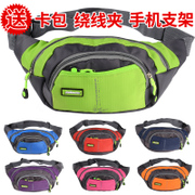 Outdoor sports, multi-functional purse, men and women receive money, silver, mobile phone package, express, riding, running, travel, business package