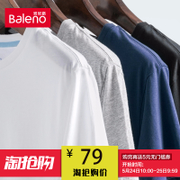 2 piece Baleno cut short sleeved summer clothes pure white t-shirt men half sleeve T-shirt male male
