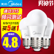 Beautiful LED bulb 3W energy-saving bulb screw E27 bulb E14 spiral 5W highlight high power home lighting