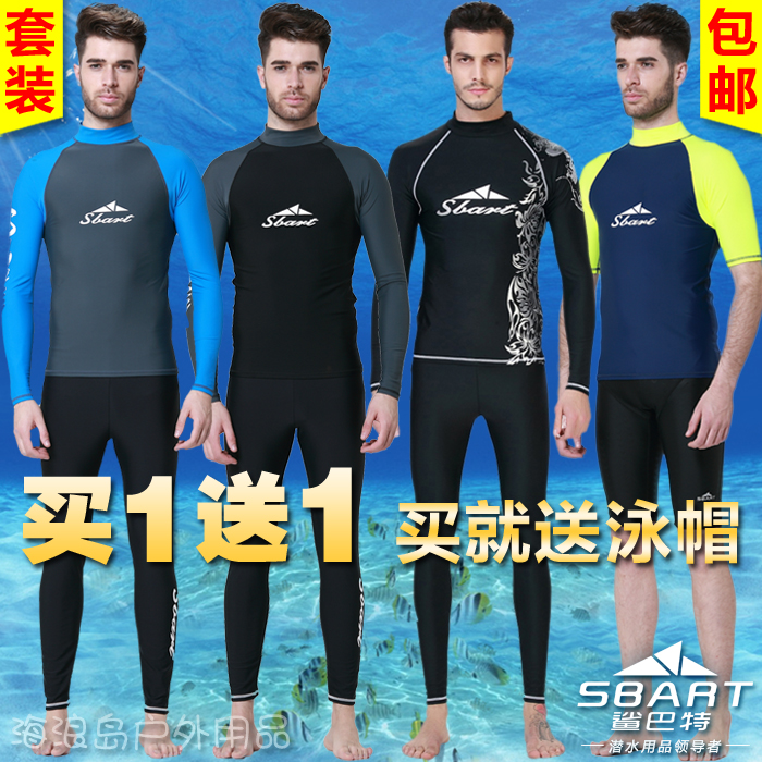 Shark Bart Diving Suit Men's Separate Snorkeling Suit Zipper Surfing Suit Fast Dry Long Sleeve Swimming Suit Sunscreen Jellyfish Suit