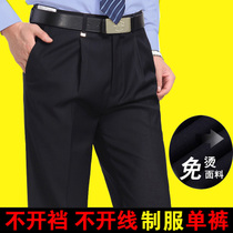 Warm winter black spring security chef trousers
