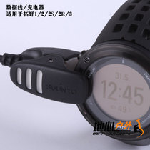 TONO DATA LINE SUUNTO AMBIT DATA LINE POWER SOURCE Plug