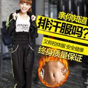Slimming clothing sweat suit female drop body set breathable slimming pants sweat sweat clothes heavy weight control
