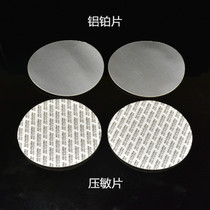 Aluminum foil New gasket 85c caliber round glass plastic bottle sealing gasket. Pressure SENSITIVE GASKET