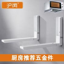 Shanghai microwave oven stand microwave rack kitchen shelf shelf 託 rack thickened