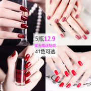 5 bottles of 12.9 Manicure nude nail polish strippable non-toxic long tearing suit red wine water drying