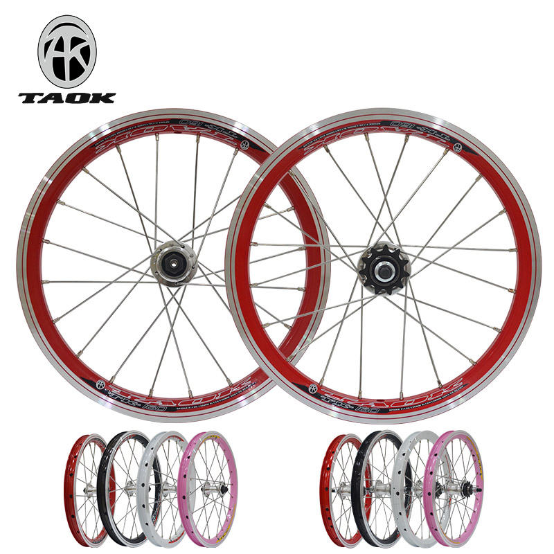 TAOK Tucker Folding Wheel Set 16-inch Small Wheel Diameter Bicycle Front and Back 20 Holes Single Speed Drum Double Ring