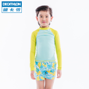 The beach boys fast dry trunks Decathlon children comfortable parent-child summer beach pants TRIBORD-S