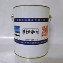 Imported water transfer ceramic glass flower paper glaze in the color material to reconcile the ink