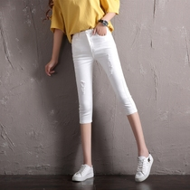 Summer hole cowboy feet tall elastic waist white pants
