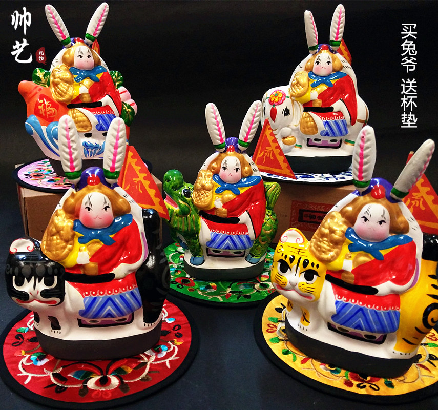 Chinese Style Special Foreign Affairs Gift for Foreign Countries Old Beijing Rabbit Master Handmade Clay Sculpture Ornaments Traditional Souvenirs for Foreigners