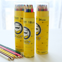 Three years second class real color barrel color pencil 36 color children graffiti painting Secret Garden fill Color pen