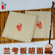 Professional panel paulownia wood soundboard Banhu Hu opera board huqin musical instrument accessories Banhu board