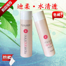 Special price dilu water permeable vitality protein multi-effect repair milk texture shape milk flush-free hair care
