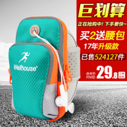 Running mobile phone arm bag sports arm bag men and women equipped arm with fitness arm bag wrist bag Apple mobile phone arm sleeve