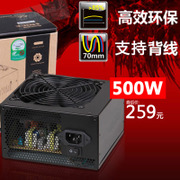 The Great Wall power HOPE6000DS rated 500W computer power desktop power supply mute host power supply