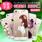 Apple 5s phone shell silicone iphone5s phone shell Japan and South Korea soft shell se transparent all-inclusive five cartoon Meng
