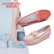 AOKANG shoes spring new flat shoes leather shoes Doug comfortable casual shoes female all-match