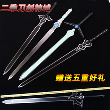 White Sword Tonggu and Human Cost Metal Sword