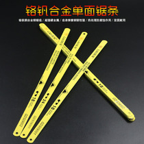 Powerful saw racks use hand-made small hand saw carpentry tools metal saw cutting bar sawbow saws to pull flower dramas