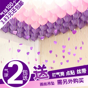 Thickening round pearl arch balloon 100 marriage room decorated wedding supplies wholesale Birthday Decoration balloons