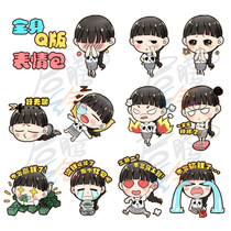Exclusive chat face expression package making personalized gift avatar Q version cartoon cartoon avatar expression custom