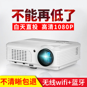 EUG projector, home 3D, Hd 1080p home, Android projector, home Bluetooth, WiFi wireless phone