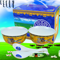 Ceramic Mongolian tableware set Dragon Bowl Mongolian bowl Tea Bowl gift set Bowl minority crafts