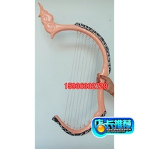 The 篌 the harp simulation prop national playing instrument and the 篌 the harp to make a variety of dance music simulation instruments