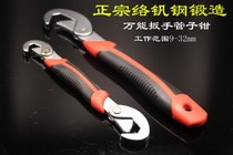 Multi-function multi-use live wrench hook pipe CLAMP German multi-energy wrench tube clamp FAST opening activity wrench