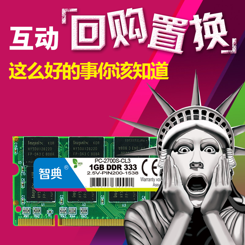 Genuine Baggage and Postal Intelligence Book Compatible with DDR333 1G Generation Laptop Memory Bar Compatible with 266 400