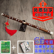 Professional flute flute beginner entry FG refining instrument state CD bamboo flute playing hard to send self-study books