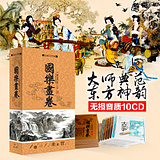 genuine Chinese classical folk music light pure music Guzheng Hulusi Erhu Pipa Guqin car CD CD Rom