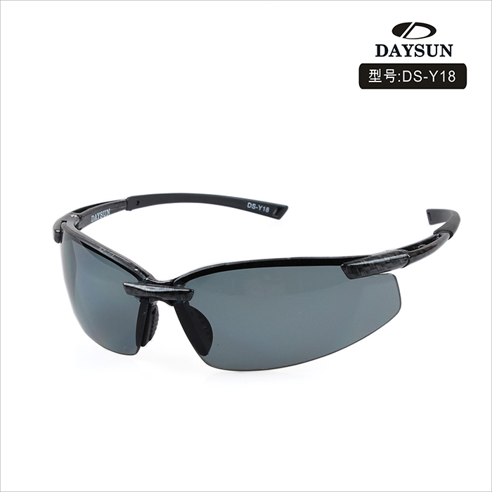 [Genuine] 大舜Riding Bicycle Outdoor Sports Driving UV Sunglasses PC Polarizer