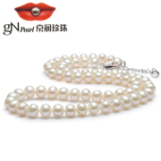 Pearl poly Youth White Freshwater Pearl Necklace near round light 7-8mm43/46cm send mom