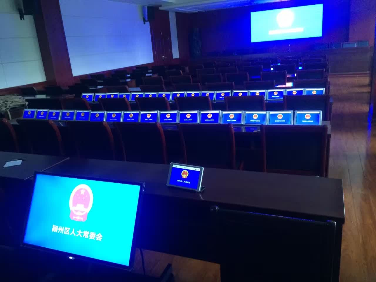 Baiyun Ebo Mining Area Peoples Congress flat-panel voting device voting to sign 覈 test system (customizable construction)