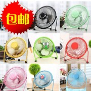 Mini electric fan fan fan cartoon USB fan fan fan household mute student dormitory small electric