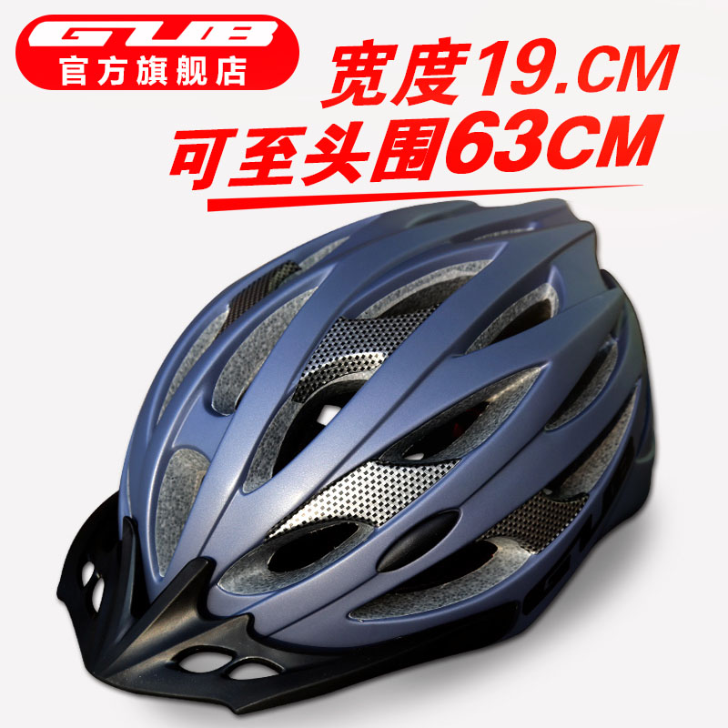 GUB DD Mountain Bike Highway Bicycle Cycling Helmet with Light Head and Large Head Circumference