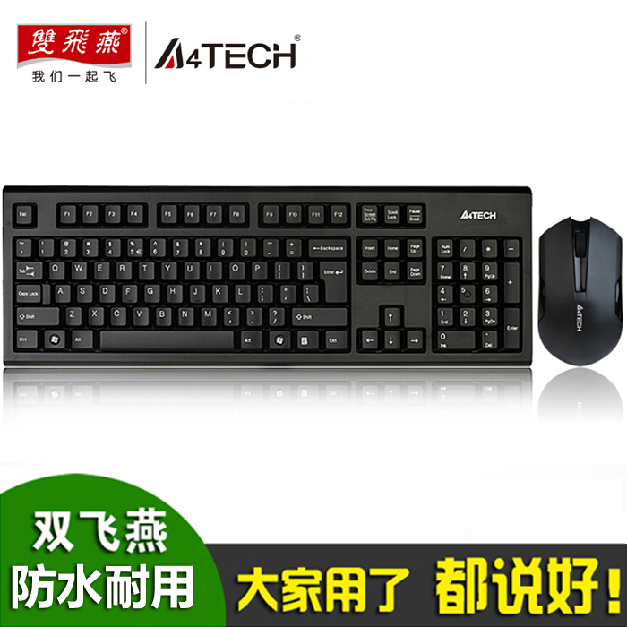 Dual Flying Swallow 3000N Light Laptop Wireless Key Mouse Set Game Office Keyboard Mouse Set USB