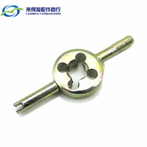 Electric Vehicle accessories Repair Tool valve wrench discharge tire gas disassembly valve core tool replenishment Tool