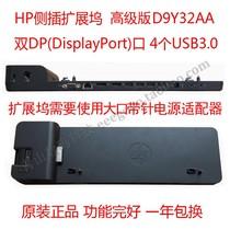 Original HP 735 820 830 840 850 1040 G2 G3 G4 G5 dual DP Docking Dock base