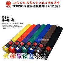 Dokuro Karate Taekwondo Ribbon Tekwoo yellow orange purple green blue tea brown match training test belt