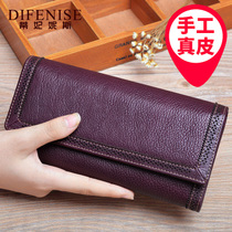 Tiffany's Wallet Female Long-style True Leather Handbag Korean Version Personality Large-capacity Women's Wallet New Trend in 2019